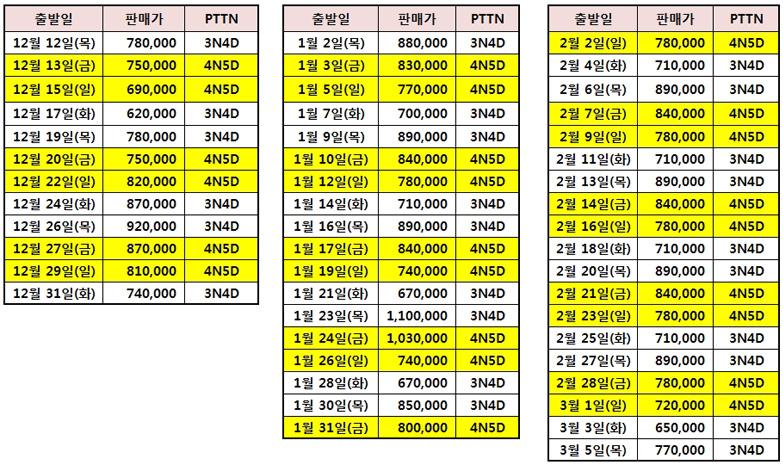 acc7224ec10b420c2a9662b7ed3e86ed_1575458142_84.jpg